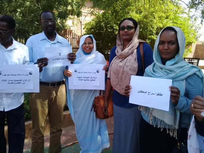 At a protest in Khartoum, professors carry signs complaining about corruption and arresting protesters. (Photo: Association of Professors at Sudanese Universities, Colleges and Higher Institutes).