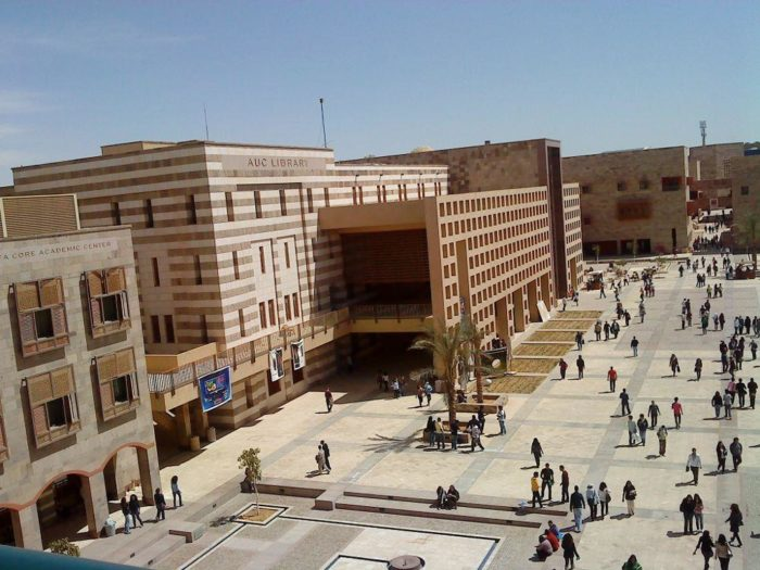 AUC new campus in Cairo. (Photo: AUC Facebook page).
