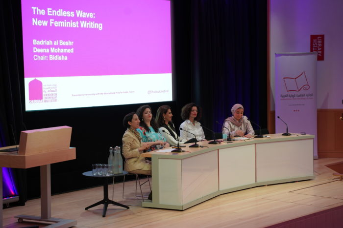 "Writers talk about their work and about the need for ""flexible feminism"" during a session on new feminist writing (Photo: Merass Sadek)."
