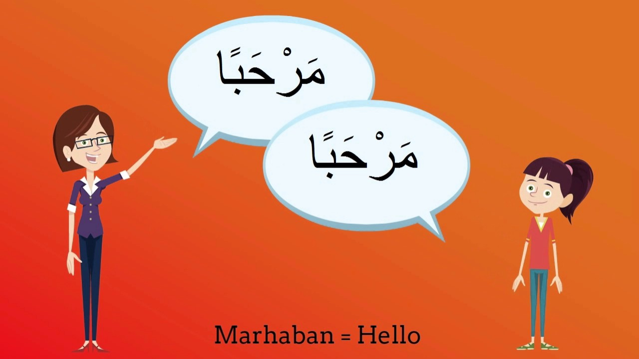 Why the Split Between Classical and Everyday Arabic Endures