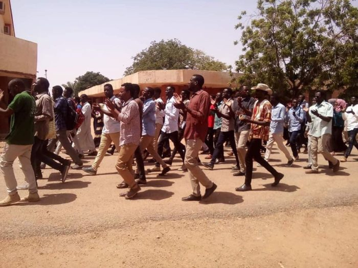 A demonstration at Omdurman Islamic University after clashes between students and security forces (Photo: Students Union).