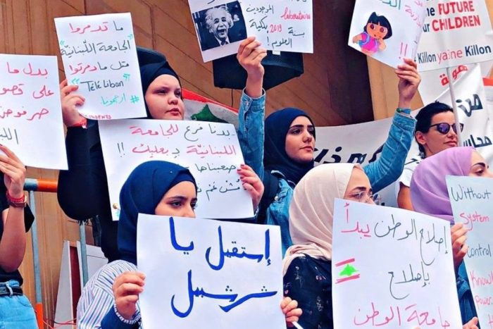Lebanese University students on the streets pledged not to attend classes and rejected their president's attempt to reopen the university (Photo: FaceBookLUstudents1951).