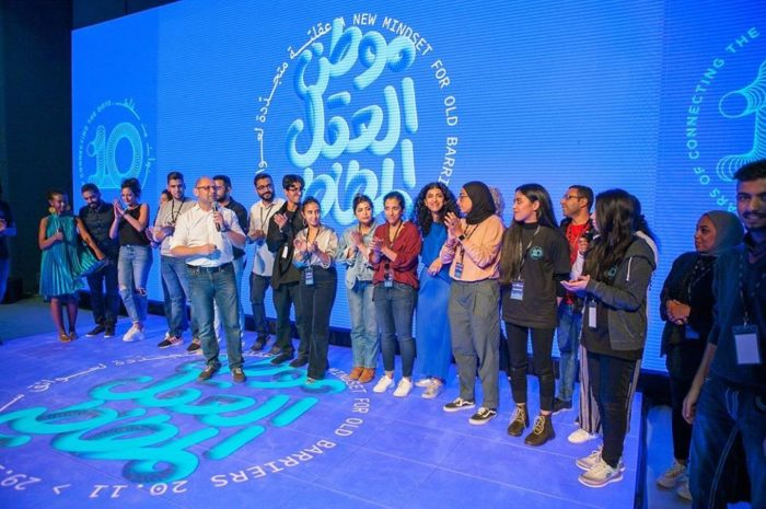 Through its conferences, workshops and cultural events, Nuqat aims to help motivate young people in the region and increase their chances of success (Photo: Nuqat).