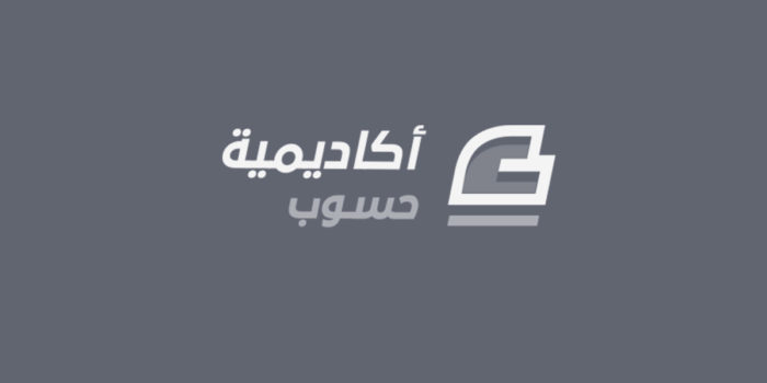 Hsoub academy online courses