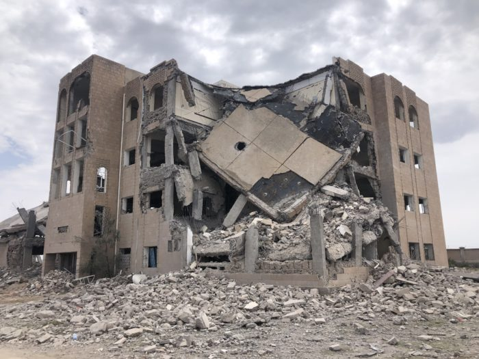 A 2019 airstrike by the Saudi-led coalition on this building at Dhamar Community College, south of the capital Sana'a, killed at least 96 people, including seven children, according to the Mwatana Center for Human Rights, in Yemen. The building had been converted into a prison.