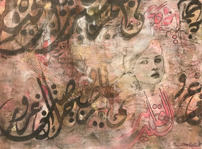Flu of Love I, 2020, mixed media acrylic and pastel on canvas, by the Palestinian-American artist Manal Deeb (Photo: Courtesy of the artist).
