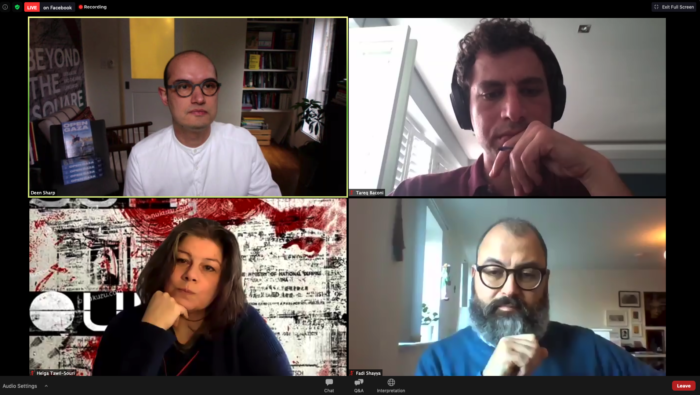 Contributors to Open Gaza spoke at a webinar to launch the book in February. Clockwise from top left are: Deen Sharp, co-editor of the book and the event's host; Tareq Baconi, an analyst with the International Crisis Group; Fadi Shayya, an architect and scholar at the University of Manchester; and Helga Tawil-Souri, a filmmaker and scholar at New York University (Photo: M. Lynx Qualey).