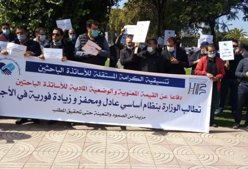 Moroccan academics protest draft law
