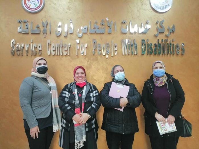 Mansoura center assists students with disabilities