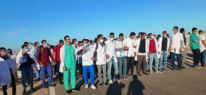Mauritania's Medical Students – Protest