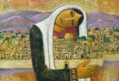 """Nabil Anani, """"Mother's Embrace,"""" 2013 (detail)."""