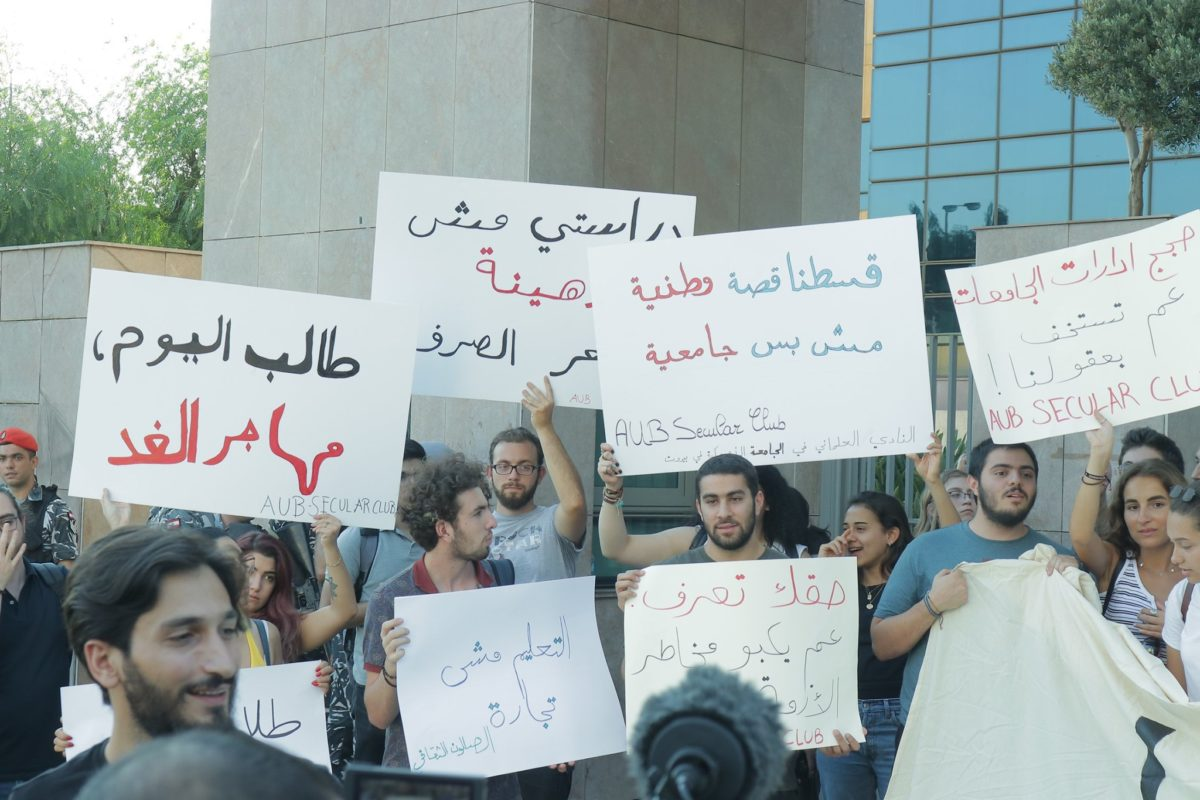 Foreign Support Helps Lebanese Students Complete Degrees Amid Crises