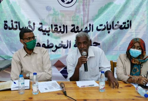Sudanese Professors Push to Make New Faculty Unions Independent