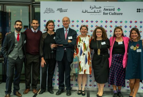 Arab British Centre Expands Its Reach With Online Events