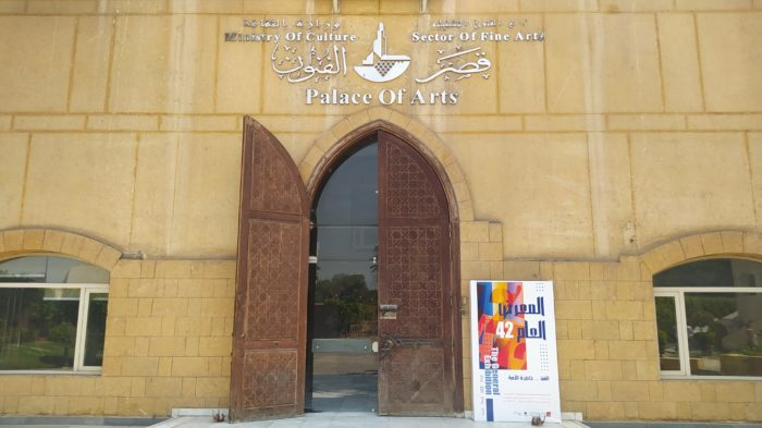 Egypt's 42nd annual General Exhibition continues at the Palace of Arts through August 30.