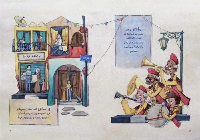 Art Graduation Projects in Egypt Go On in Pandemic's Shadow