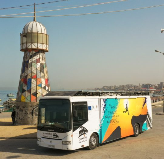 The Cinema Bus moves around the Gaza Strip to give young Gazans a wider experience the world.