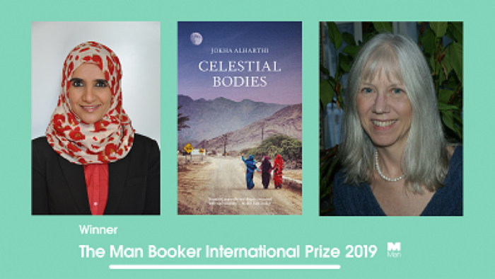 """Jokha Alharthi, left, and the translator Marilyn Booth shared the 2019 Man Booker International Prize for """"Celestial Bodies,"""" Booth's translation of Alharthi's earlier novel """"Sayyidat al-Qamr."""" (Image: The Booker Prizes website)"""