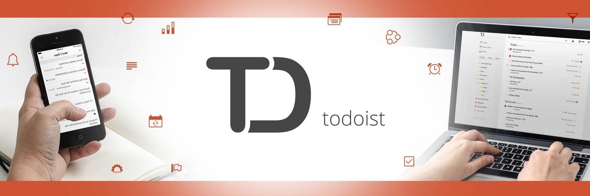 免费获取 6 个月 Todoist Premium丨反斗限免