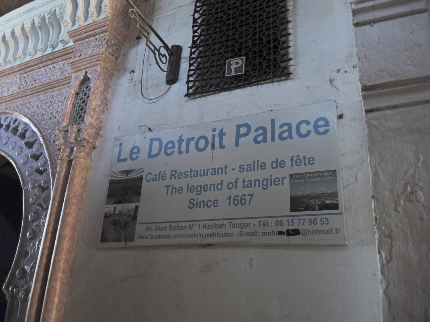 rue Ryad Soltane | Entry to the Detroit Palace | Archnet