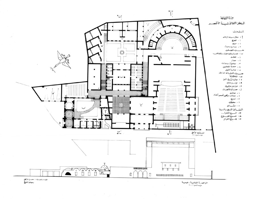 Cultural Centre Of Garagus Design Drawing Ground Floor