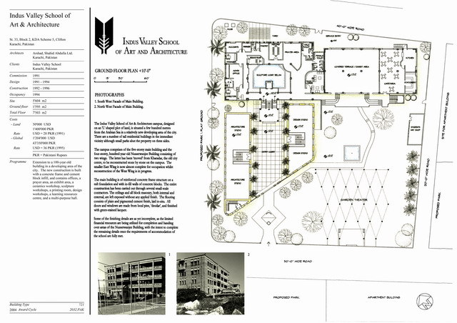 Indus Valley School of Art and Architecture   Presentation