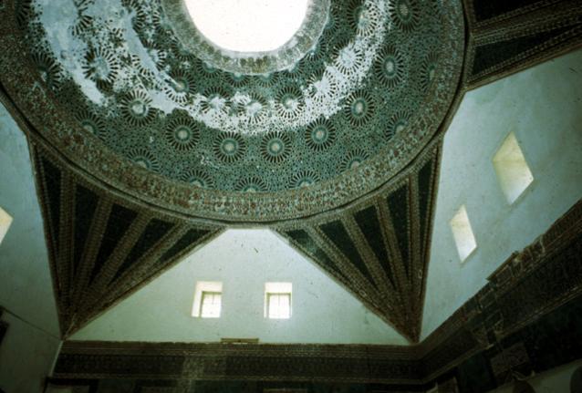 B 252 Y 252 K Karatay Medresesi Detail Of Oculus And Turkish