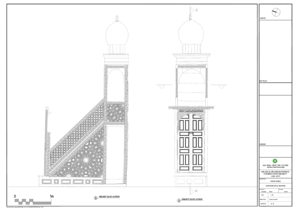 Drawing of Aslam Mosque: wooden minbar, woodwork details