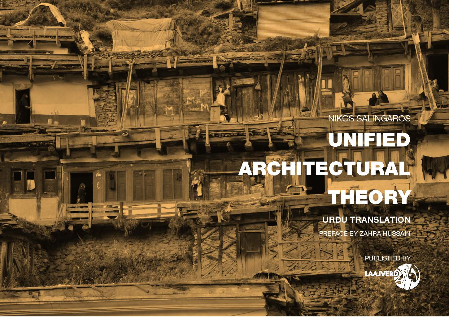 Unified Architectural Theory (Urdu)   Archnet