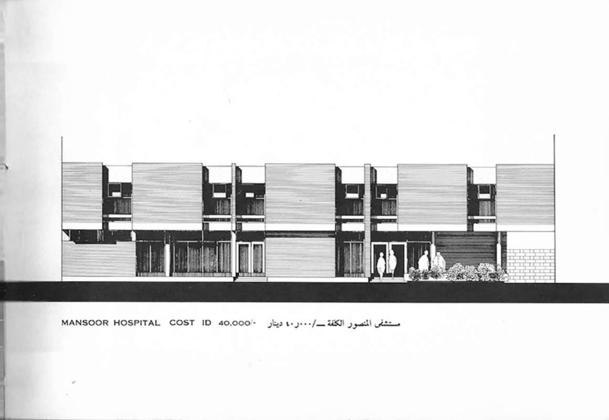 Baghdad   Mansoor Hospital   Archnet