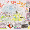 20101019034503-joelk2teshima-map