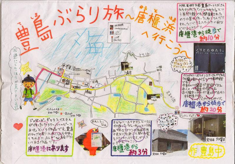 20101019040755-joelk2teshima-map