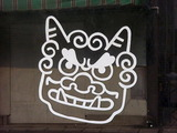20130905191006-dragonface