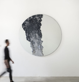 20160829204532-mirror_scale_lr