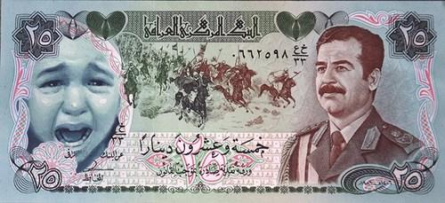 20161022093454-saro_dinar-tears