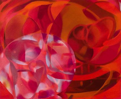 20161119190601-red-oculus