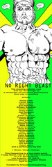 No_right_beast_ad-email