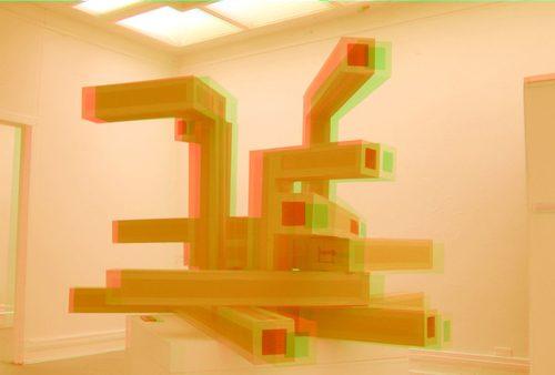 20170116205740-cardboard_brain_3d_image_interwoven_brown_cardboard_perspex_mirror_multiple_periscope_sculpture_by_artist-wayne-chisnall