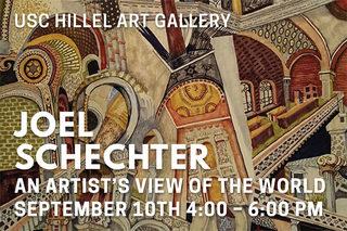 20170906151955-schechter-gallery-eheader
