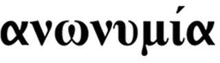 20171120080430-logo-340