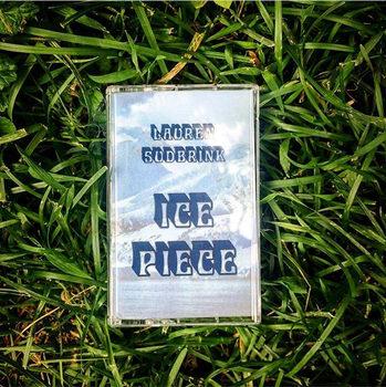 20180117021124-ice_piece_1