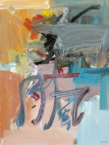 20180314042719-03__imaginary_2015__40x30__acrylic_on_canvas