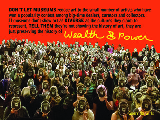 20180821124243-2016guerrillagirls-wealthpower3000at300dpi
