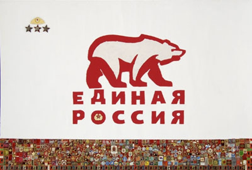 Kogan__red_star_republic_lg