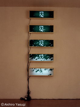 Exit-2_1993