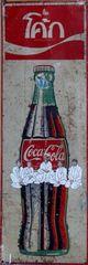 Coke_beatles