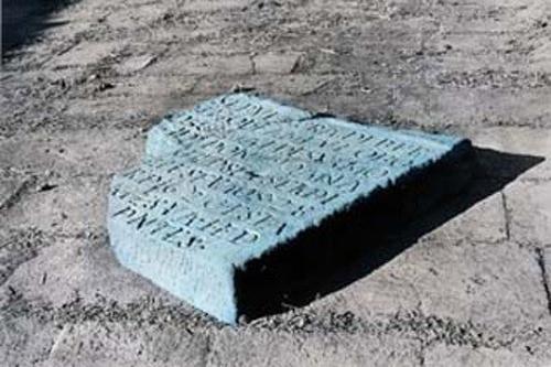 Lennard-stone-slab-hampi-web