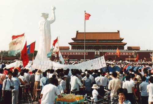 Tiananmensquare004