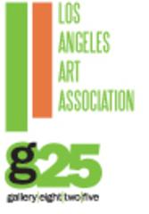 Gallery825_logo