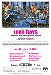 1000days_evite_r1